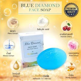 BLUE DIAMOND FACE SOAP