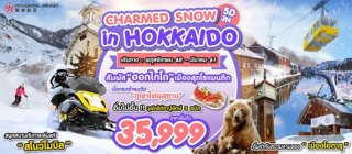 HOK10 CHARMED SNOW IN HOKKAIDO 5D3N BY HX