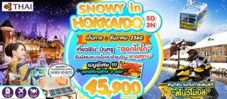 HOK12 SNOWY IN HOKKAIDO 5D3N BY TG