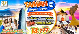 TPE03 TAIWAN SUPER SAVE BY XW