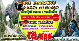 CSX02 THE CHARMING OF ZHANG JIAJIE 6D5N BY FD