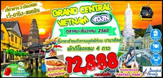 DAD02 GRAND CENTRAL VIETNAM 4D3N BY PG
