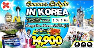 KR22 SUMMER DELIGHT IN KOREA 5D 3N BY XJ
