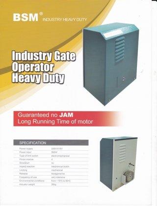 มอเตอร์ AC ขนาดใหญ่ 380 VAC 3 Phase