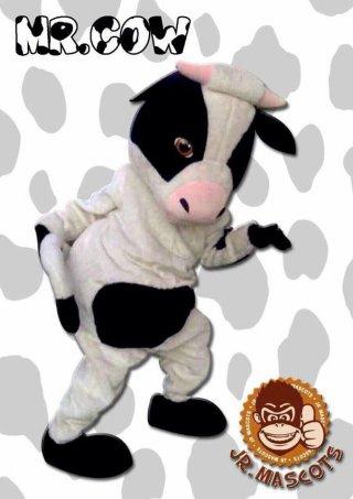 มาสคอตวัว 2