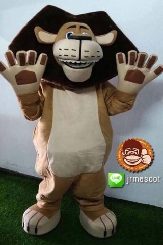 มาสคอตสิงโต