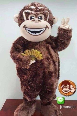 มาสคอตลิง 2