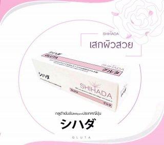 Gluta Shihada from Japan
