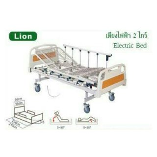 Electric Bed 2 Levels