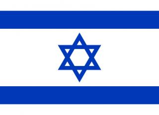 บริการแปลภาษาฮิบรู
