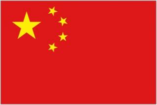 บริการแปลภาษาจีน