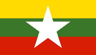 บริการแปลภาษาพม่า