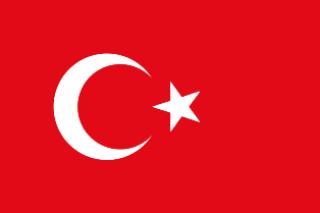 บริการแปลภาษาตุรกี