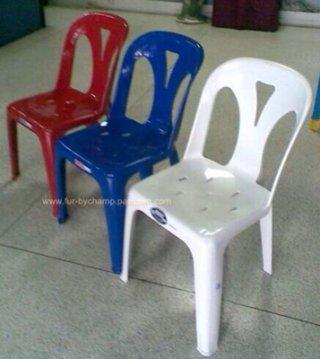 เก้าอี้แถว