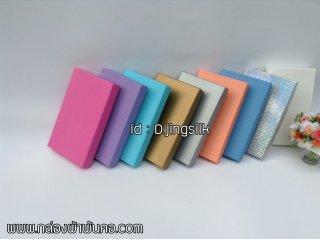 กล่องผ้าพันคอ กล่องกระดาษแบบที่1