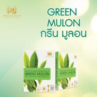 กรีน มูลอน Green Mulon