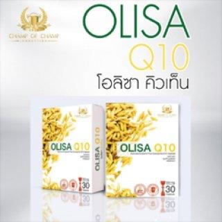 โอลิซา คิวเทน Oliza Q10