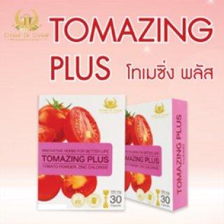 โทเมซิง พลัส Tomazing Plus