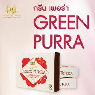 กรีน เพอร่า Green Purra