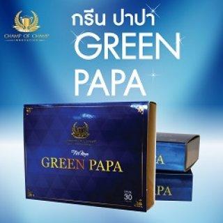 กรีน ปาป้า Green Papa