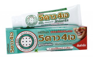 ยาสีฟัน 5ดาว4เอ หลอด 50 กรัม แพค 12 หลอด