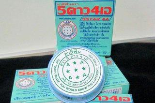 ยาสีฟัน 5ดาว4เอ ตลับ 25 กรัม แพค 3 ตลับ