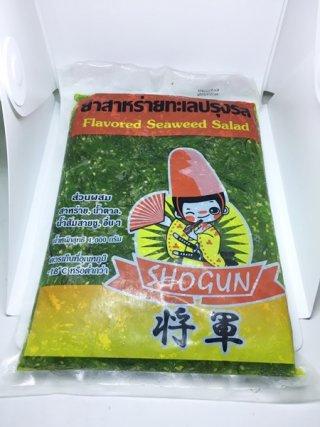 ยำสาหร่ายเขียว โชกุน 1kg.
