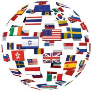 รับรองกระทรวงการต่างประเทศ