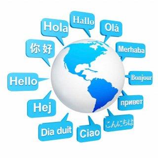 บริการแปลภาษา