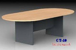 โต๊ะประชุมวงรี