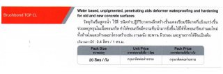 Brushbond TGP CL วัสดุกันซึมสูตรน้ำ