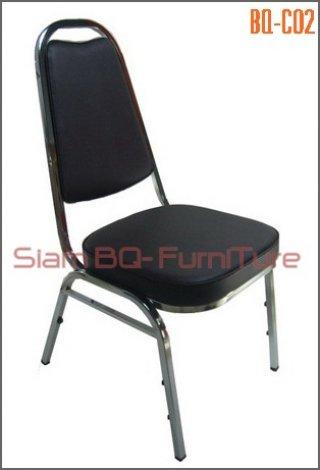 เก้าอี้จัดเลี้ยง มีขาคาดรูปตัวเอ