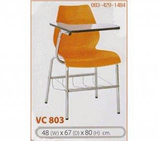 เก้าอี้สำนักงานโมโนเชลพีพี มีตะแกรง