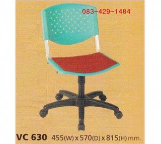 เก้าอี้สำนักงาน ระบบไฮดรอลิค