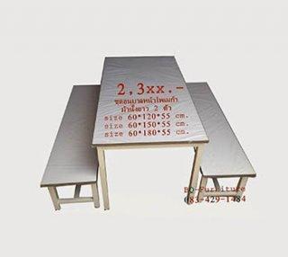 โต๊ะอนุบาล พร้อมม้านั่งยาว 2 ตัว