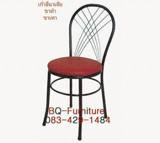 เก้าอี้ทานอาหาร รุ่นนาเดีย