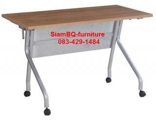 โต๊ะพับ มีบังตาด้านหน้า