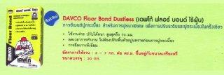 DAVCO Tile Flow Dustess (floor) เดพโก้ ไทร์ไฟร์ว