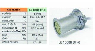 LE 10000 DF-R