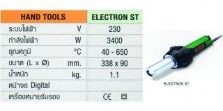 ELECTRON ST