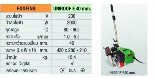 UNIROOF E40 MM.