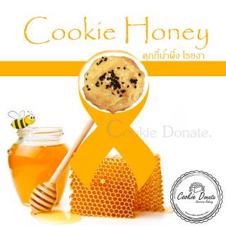 คุกกี้น้ำผึ้ง (Cookie Honey)