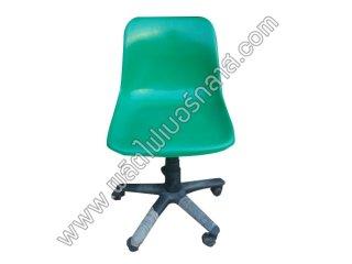 เก้าอี่ไฟเบอร์กลาส