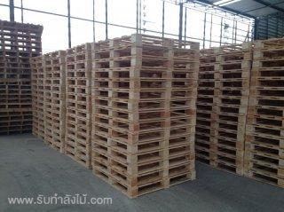 ผลิตพาเลทไม้ตามสั่ง