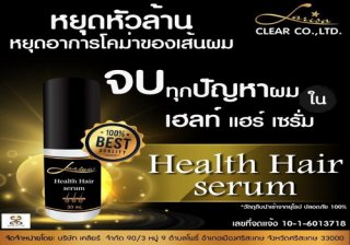 Health Hair Serum