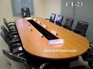 โต๊ะประชุมหัวท้ายครึ่งวงกลม