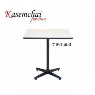 โต๊ะคาเฟ่หน้าสี่เหลี่ยม ขา 4 แฉก