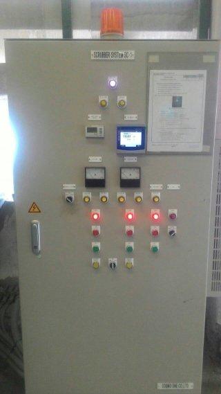 บริการติดตั้งระบบไฟฟ้า