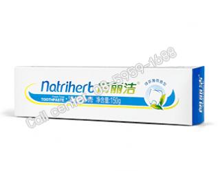 ยาสีฟันแลงลีเจย์
