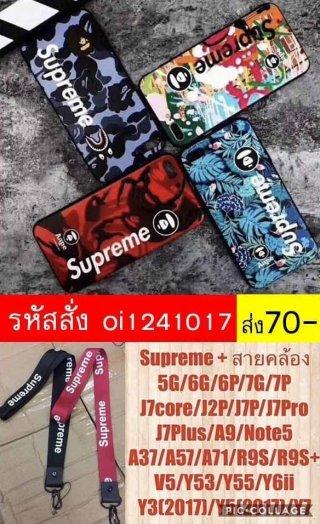 เคส Supreme + สายคล้อง